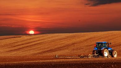 Tarım Aletleri Kredisi Nedir