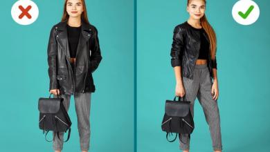 Zayıf Gösterecek Giyim Önerileri Nelerdir