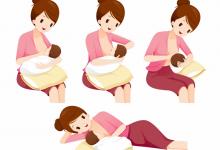 Bebeği Emzirme Pozisyonu ve Teknikleri Nelerdir?